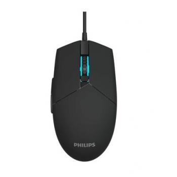 PHILIPS G304 USB RGB GAMİNG KABLOLU MOUSE